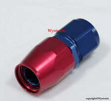 4AN Swivel Hose End Straight Fitting Aluminum Turbo Oil Feed Anodized