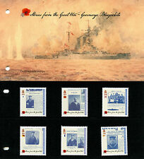 Guernsey 2016 MNH WWI Stories of Great War Pt 3 Bluejackets 6v Pres Pack Stamps