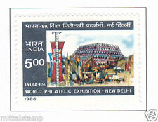 PHILA1082 INDIA 1987 INDIA 89 INTERNATIONAL STAMP EXHIBITION 5r MNH