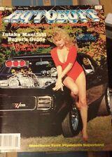 New Uncirculated June 1984 #12 Autobuff Car Magazine  Firebird, Nova, Superbird