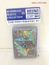 "22298 AIR TCG Card Sleeves(53) 62x89mm Cardfight Vanguard ""Galaxy Blaukluger"""