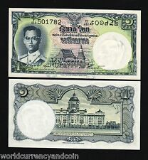 THAILAND 1 BAHT 1955 KING BHUMIBOL FORTRESS UNC CURRENCY MONEY BANKNOTE FreeShip