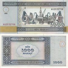 Azerbaijan P23, 1000 Manat,  oil wells, pumping unit, offshore oil platform, UNC