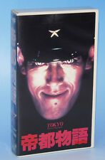 RARE VHS : TOKYO The Last Megalopolis / Stephen King / import Japan