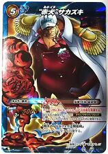 "One Piece Miracle Battle Carddass ""Akainu"" Sakazuki Miracle Rare OP 83/85"