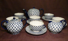 17pcs Brand New Russian Design Fine Bone China Cobalt Blue Net Tea Set
