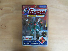 Ban Dai Mobile Suit Gundam Deluxe Edition Mobile Suit MSN-03 Jagd Doga 2001 MISB