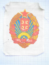 Rare Serbia Yugoslavia military patch cockade,1804 1941,WWI WWII army emblem