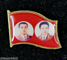 North Korea Kim Il-sung Kim Jong-il Lapel Pin
