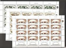 Israel 1975 Architecture Full Sheets Scott 558-560  Bale 608-610