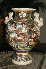 """ANTIQUE 12+"""" JAPANESE SATSUMA KYOTO VASE SAMURAI AND FLORAL SCENES WITH FOO DOGS"""