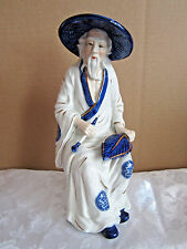 """Asian Oriental man figurine holding pipe leaf fan blue and white porcelain 9"""" t"""