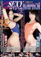 2017 Female Swimsuit LEOTARD WRESTLING 1 HOUR Women Ladies Japanese DVD! i241