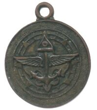 NAVAL MEDAL * CANNOT IDENTIFY * NEED HELP * THANKS