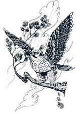 A5 Print – Bird Oriental/Japanese/Chinese Style (Picture Poster Owl Eagle Art)