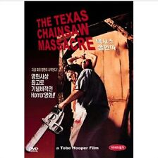 THE TEXAS CHAINSAW MASSACRE (1974) DVD - Tobe Hooper (New & Sealed)