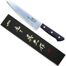 "Japanese MAC HB-70 Chef Series 7.25"" Blade Utility Chef's Knife, Made in Japan"
