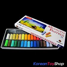 Mungyo Pastels 32 pcs Colors Soft Drawing Chalk Sticks Art SPP0001