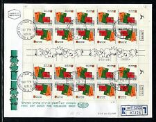 Israel 1994 Keep in Touch Tete Beche sheet on 1st Day Cover FDC. x21824