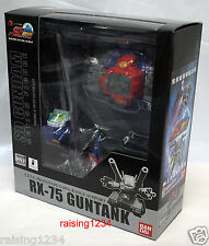 BANDAI SD Mobile Suit Gundam Action Figure (RX-75 Guntank)