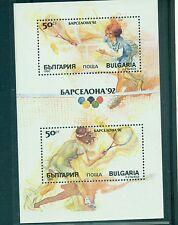 JEUX OLYMPIQUES - OLYMPIC GAMES BARCELONA BULGARY 1990 block A