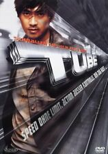 Tube ( Südkoreanischer Action-Thriller ) von Baek Woon-hak ( Chronicles of Evil