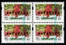 2013 Fiscal Stamp 100 Livres The Lebanese Grapes Blk of 4 Lebanon