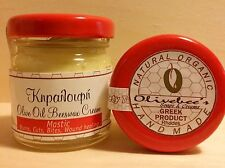 * Extra Virgin Olive Oil * Beeswax * Mastic * Cream Organic Skin Care 40ml