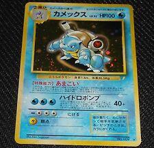 Blastoise Best Song Pikachu Records CD Promo Japanese Pokemon NEAR MINT+
