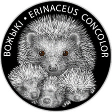 Belarus - 20 Rubles Hedgehogs