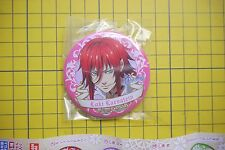Bandai Kamigami no Asobi Can Badge Collection # Loki Laevatein
