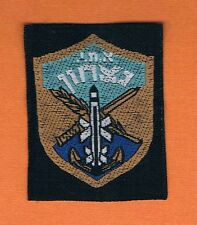 ISRAEL IDF NAVY NITZAHON (VICTORY) SA'AR 4 SHIP MISSILES OBSOLETE MINI PATCH