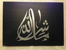 Islamic Art  Canvas Hand Painted Arabic Calligraphy - Black and Silver 50X60CM
