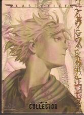 COFFRET 8 DVD LAST EXILE intégrale 26 épisodes EDITION COLLECTOR manga anime
