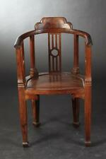 CHINESE ROSEWOOD ARMCHAIR. - 35 in. x 19 in. x 21 5/8 in. Lot 42A