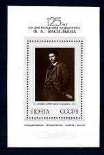 URSS - RUSSIA - BF - 1975 - 125° anniversario della nascita di F. A. Vasilev