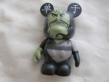 "DISNEY VINYLMATION Villains Series 1 Shan Yu Vinylmation 3"" Figurine"