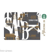 "New 2017 Starbucks Taiwan ""400th Store & 5000 Partners"" Gift Card  FREE SHIPPING"