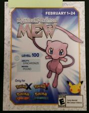 Used & expired Pokémon Mew Lvl 100 Gamestop Event Card