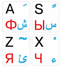 Mac Arabic-Russian-English keyboard stickers White