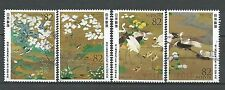 ˳˳ ҉ ˳˳C2168 Japan Commemorative Philatelic Week  ¥82-2014 complete set  日本