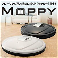 "Cleaning robot for three up flooring ""Moppi"" RC-20W White"