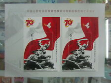 CHINA 2015-20 雙聯 Double Uncut Special S/S 70th Victory War Anti-Fascist Stamp