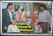 Lobby card bollywood family Movie Ghar Ghar Ki Kahani (1988) Actress Jaya Prada