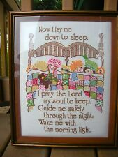 "Wood Framed Embroidery_""NIGHT PRAYER"" - Recessed Glass, Brown Velvet Matt- 1984"
