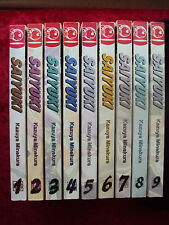 SAIYUKI VOLUMES 1-9 COMPLETE SERIES! TOKYOPOP IN ENGLISH!