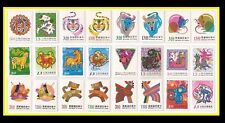 China Taiwan Stamp-(1992-2003)-New Year Stamps 12 Lunar