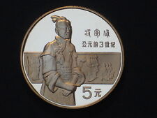 China 5 yuan silver proof 1984 Cultural Series - Terracotta Soldier - KM#101