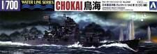 Aoshima 45398 1/700 IJN Heavy Cruiser Chokai 1942