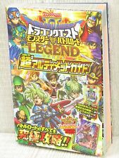 DRAGON QUEST MONSTER BATTLE ROAD II LEGEND Ultimate Guide w/Sticker Book VJ54*